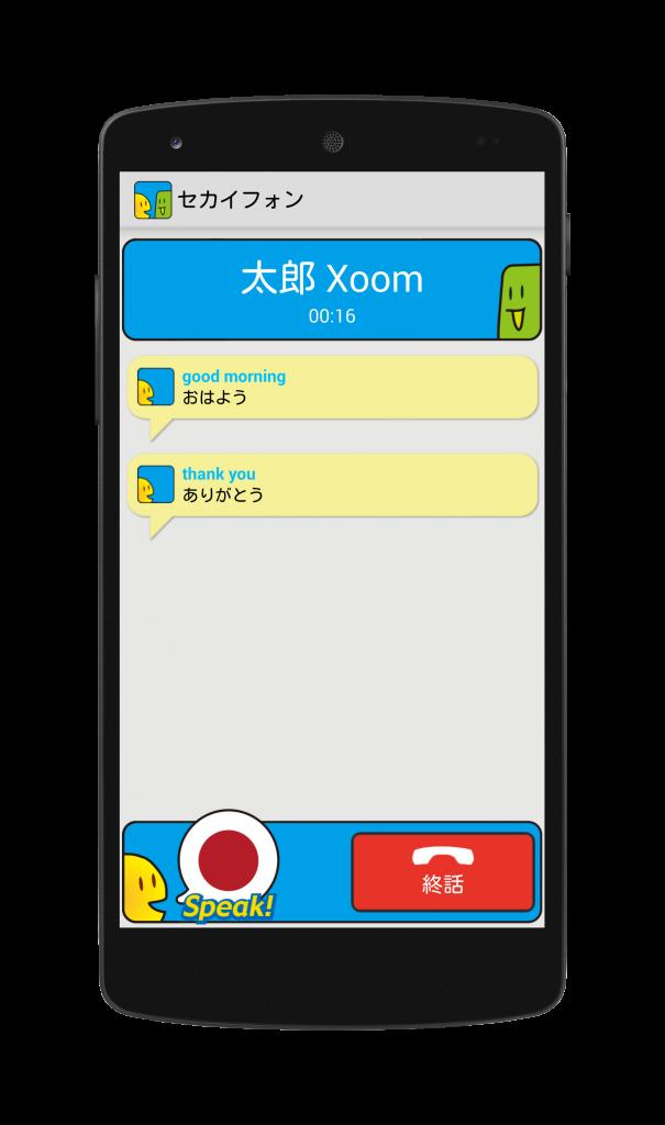 device-2014-01-24-212439