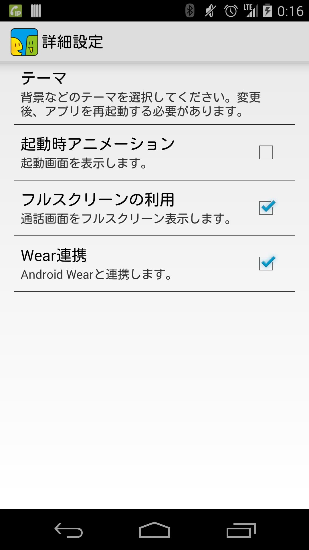 device-2014-03-31-001634