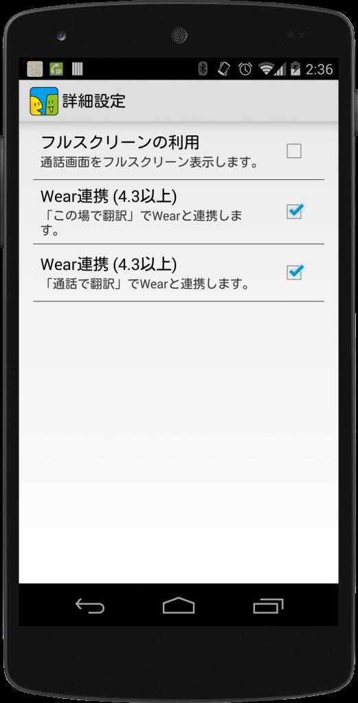 device-2014-05-02-023654