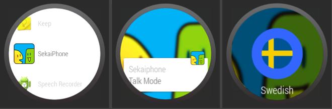 Sekaiphone