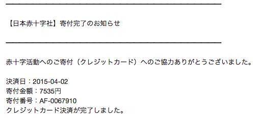 dp2015-04