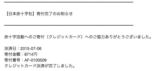dp2015-2q