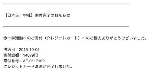 dp_2015-3Q