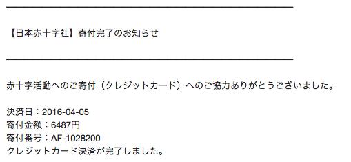 kifu_201604