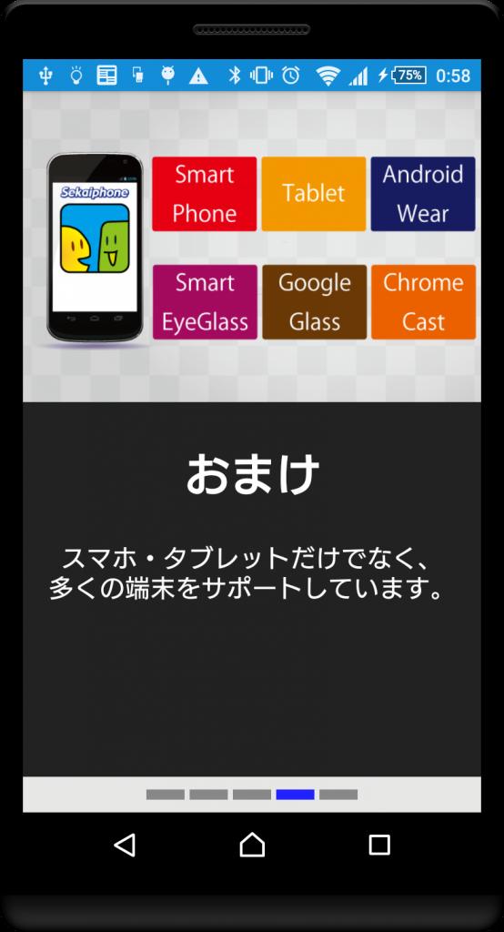 device-2015-06-20-005657