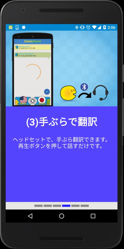 SP_v700_Headset1