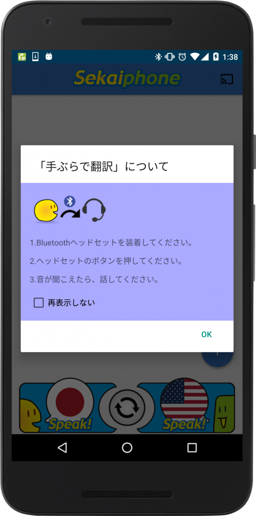 SP_v700_Headset2